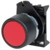 Кнопка плоская прозрачная без фиксации, красная