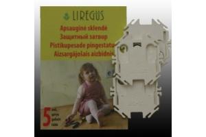 UKL-001 B шторки для розеток (упаковка 5 шт)